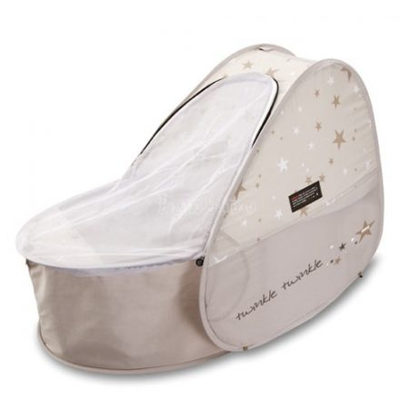 Koo-di Pop Up Sun & Sleep travel bassinet utazóágy