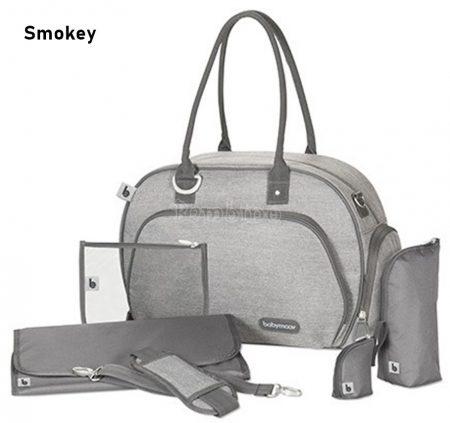 Babymoov Trendy Bag pelenkázótáska