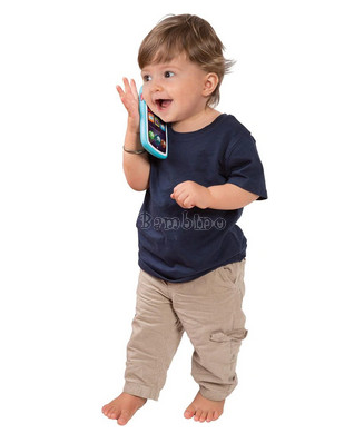 Buddy Toys telefon